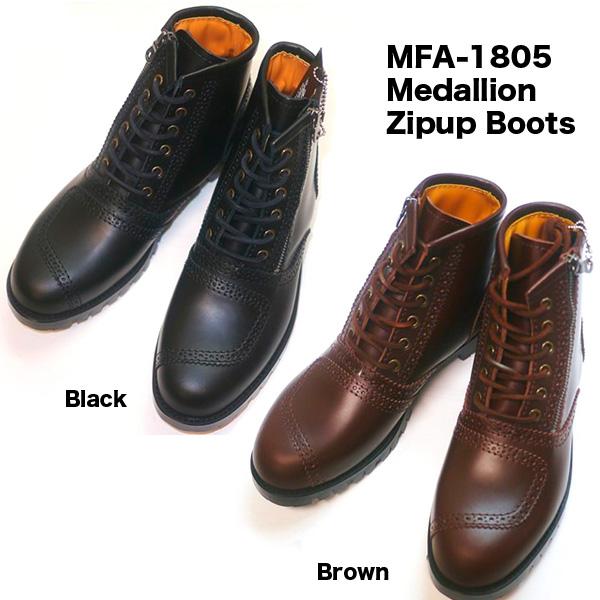 MFA-1805
