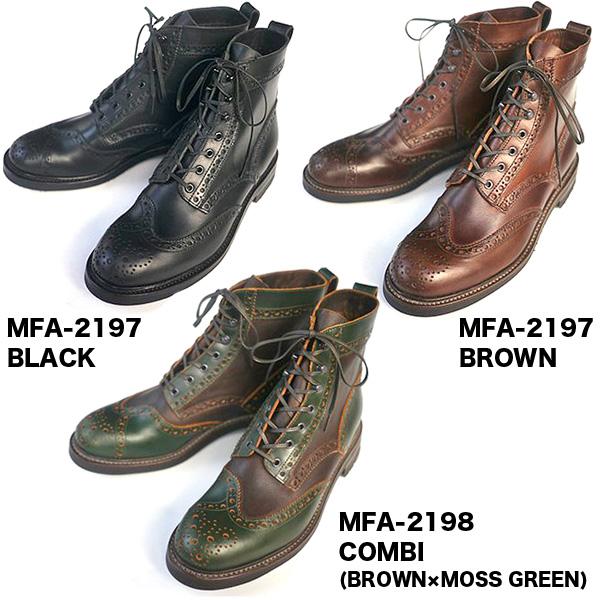 MFA-2197