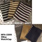MFA-2209