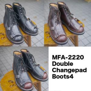 MFA-2220