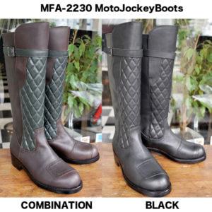 MFA-2230