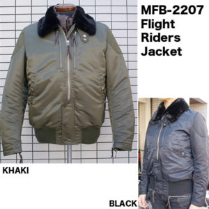 MFB-2207