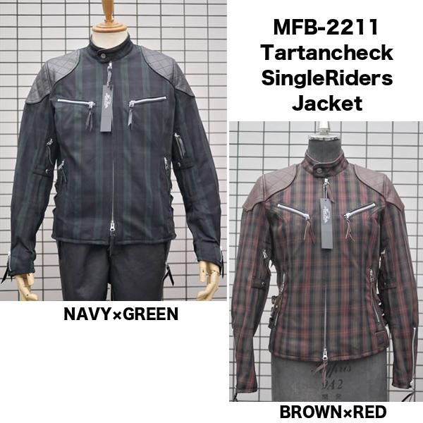MFB-2211