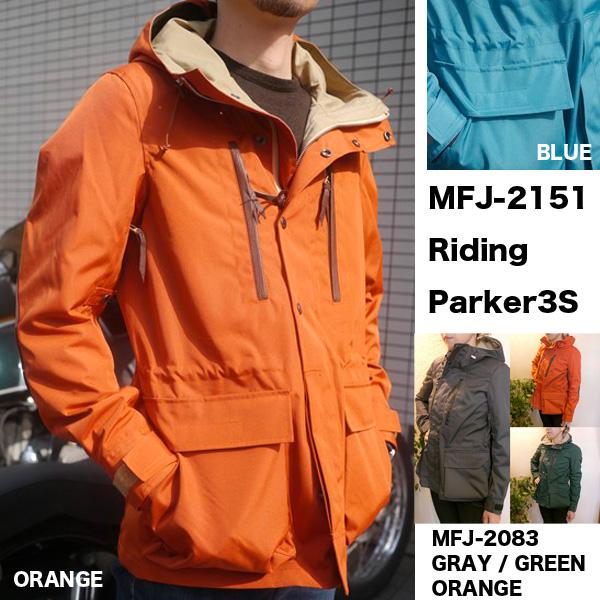 MFJ-2151F
