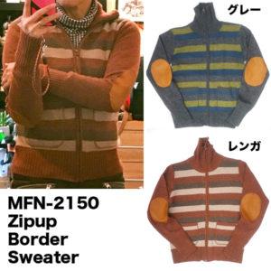 MFN-2150