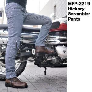 MFP-2219
