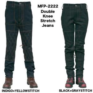 MFP-2222
