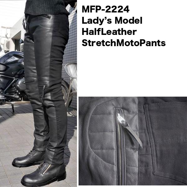 MFP-2224