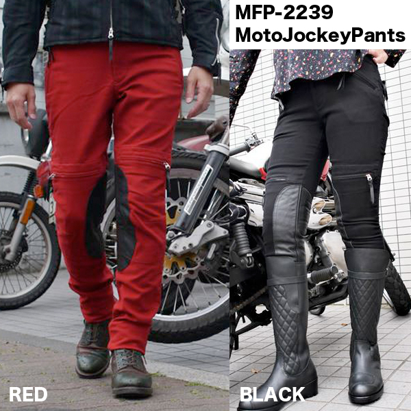 MFP-2239