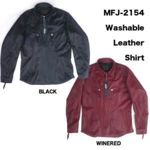 MFS-2154