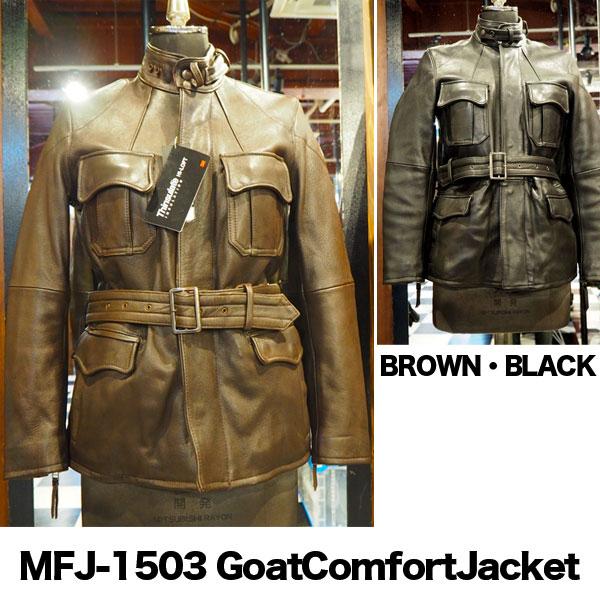 MFJ-1503