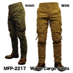 MFP-2217