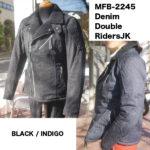 MFB-2245