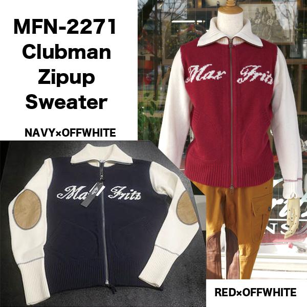 MFN-2271
