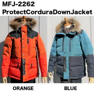 MFJ-2262