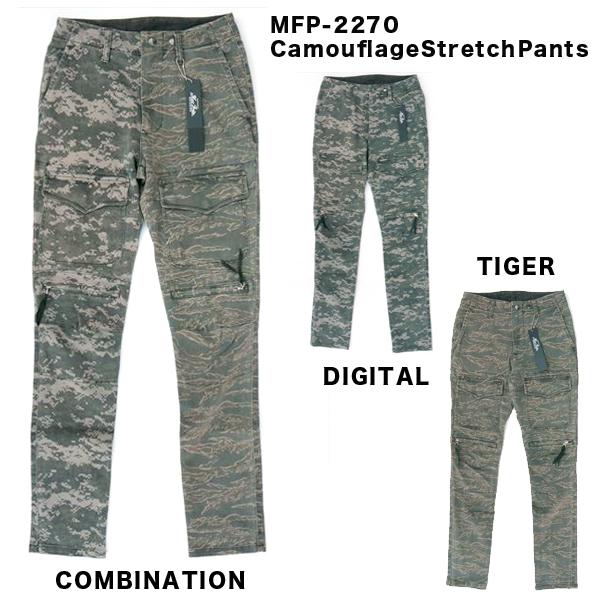 MFP-2270