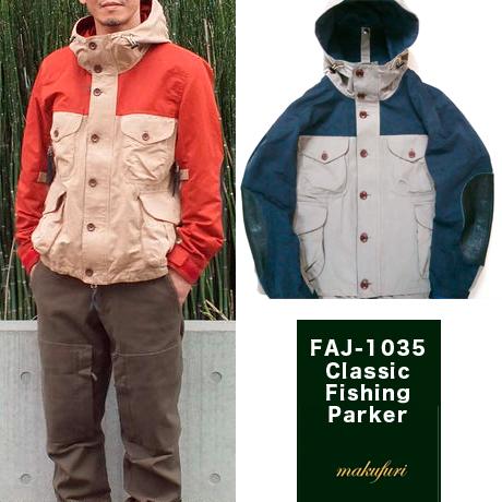 FAJ-1035