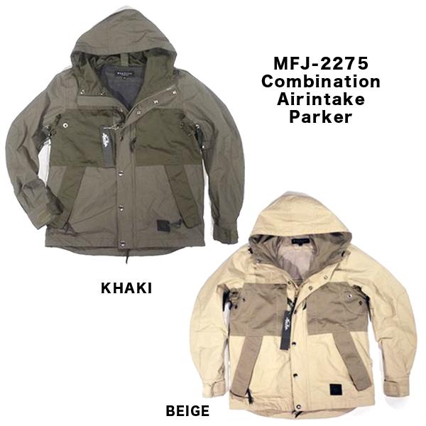 MFJ-2275