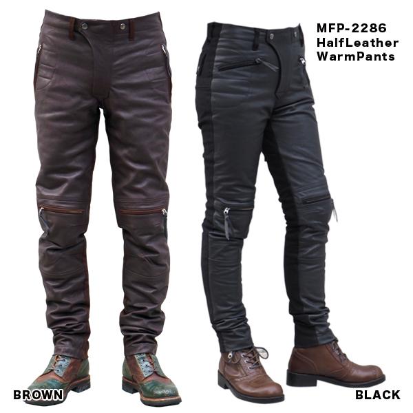 MFP-2286
