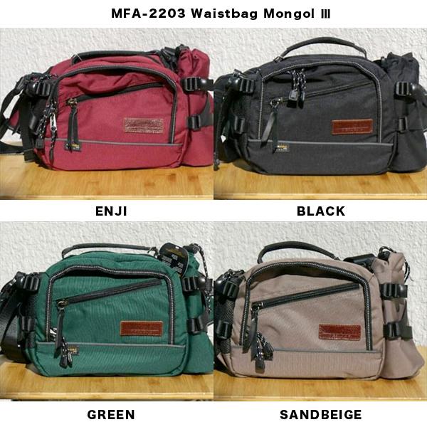 MFA-2203