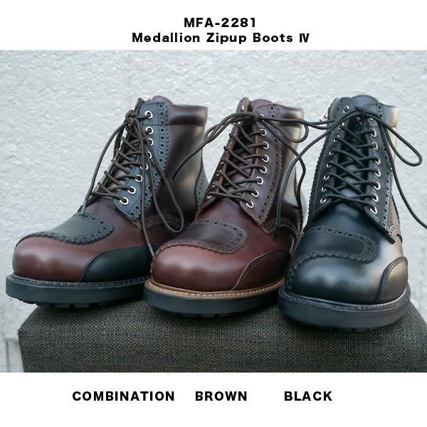 MFA-2281