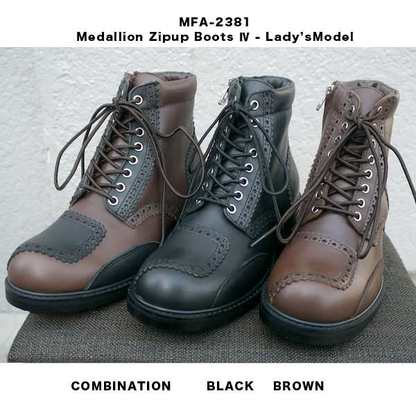 MFA-2381