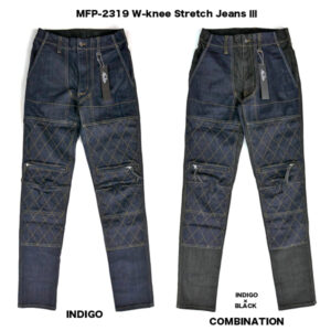 MFP-2319