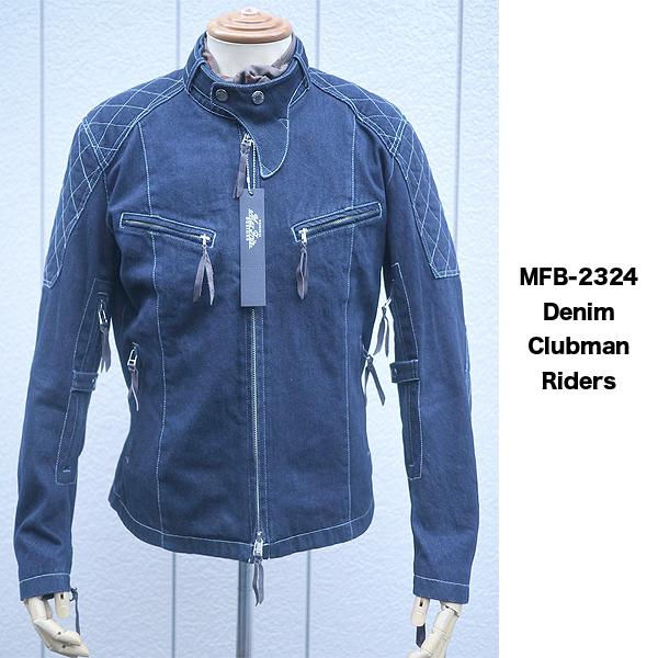 MFB-2324