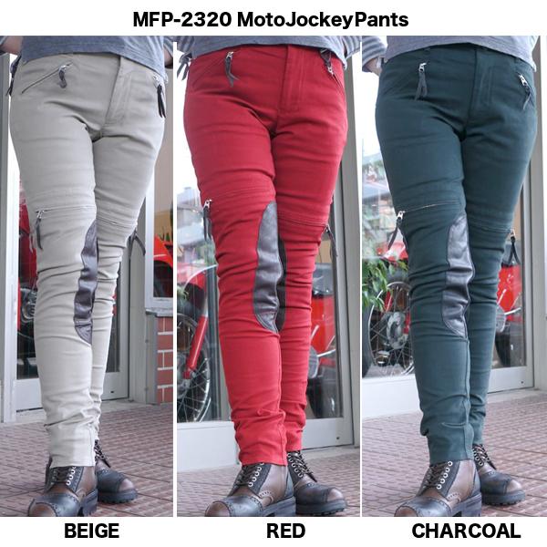 MFP-2320