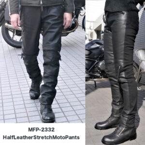 MFP-2332