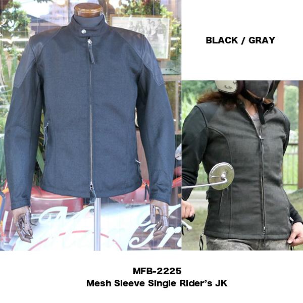 MFB-2225