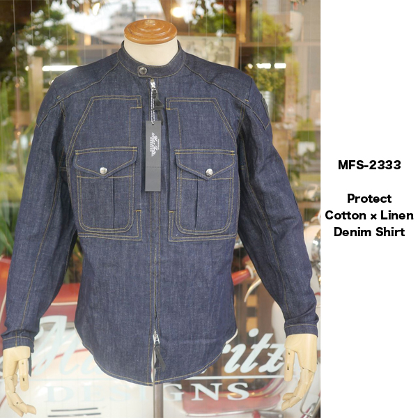 MFS-2333