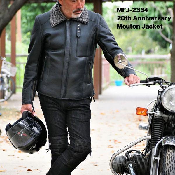 MFB-2334