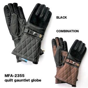 MFA-2355