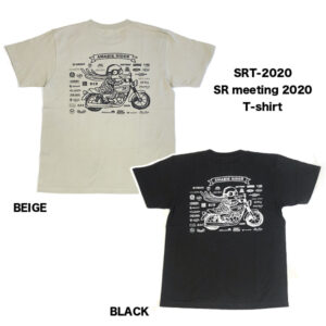 SRT-2020