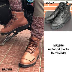MFA-2356